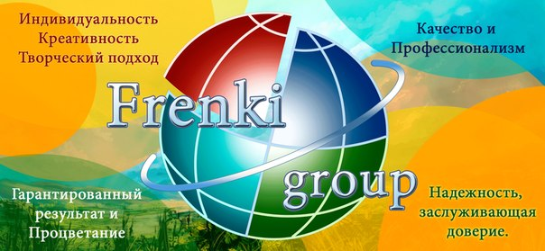 FrenkiGroup.com